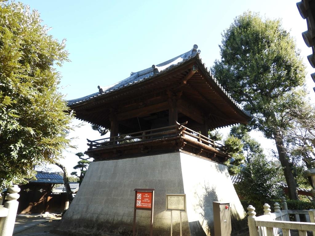 江戸時代中期に建てられた鐘楼