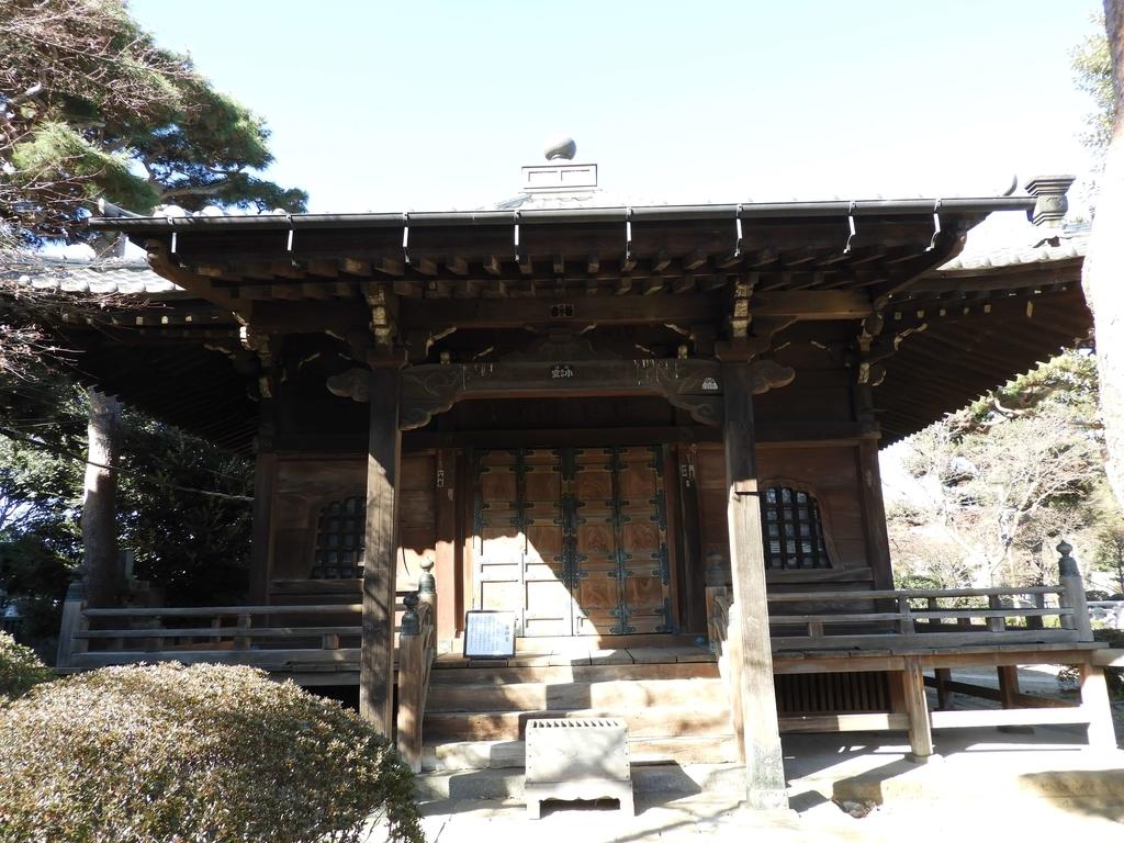 元禄期の建物の標準的な姿を現在に伝える薬師堂