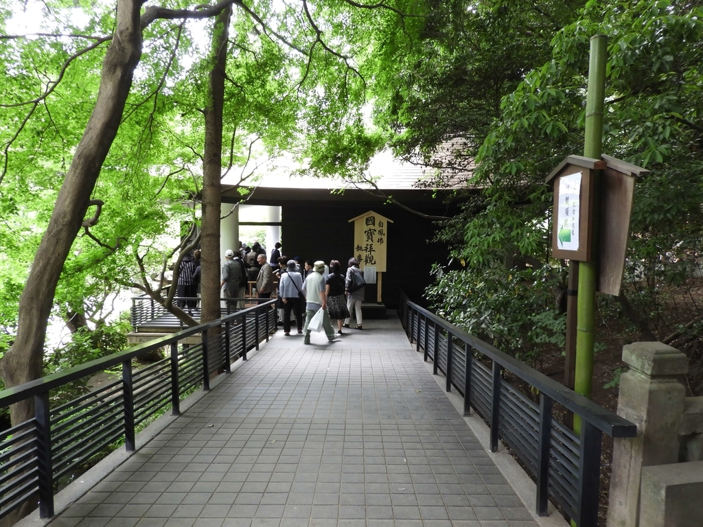 「国宝拝観」という看板が出ている釈迦堂