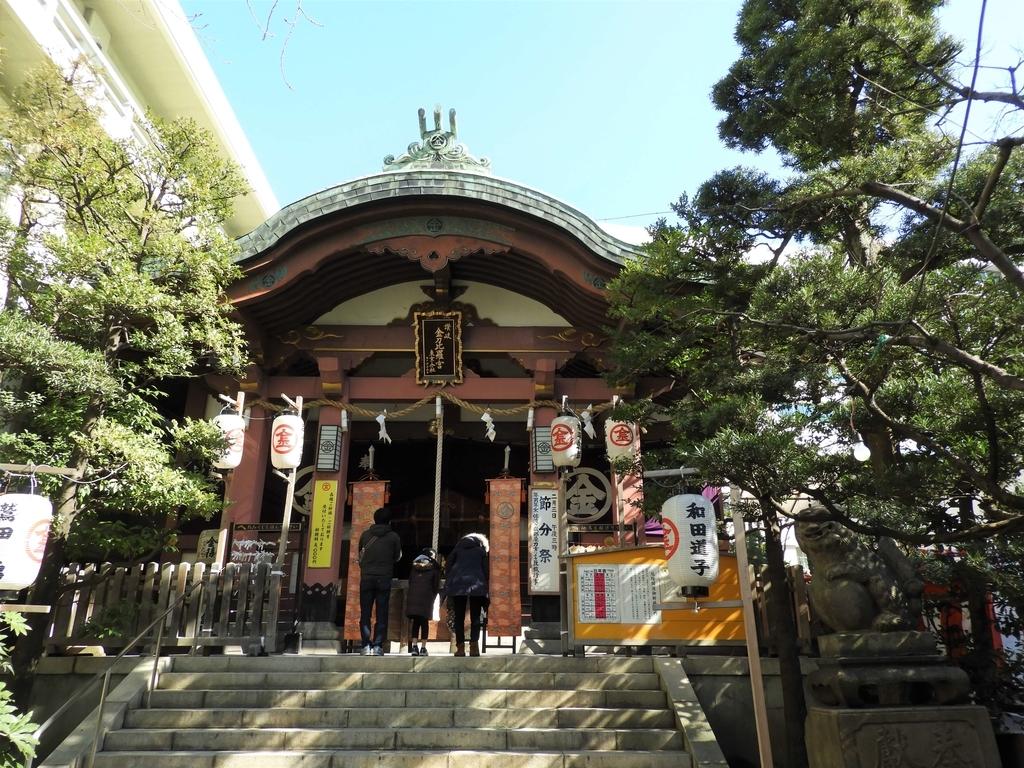 金刀比羅宮東京分社の拝殿