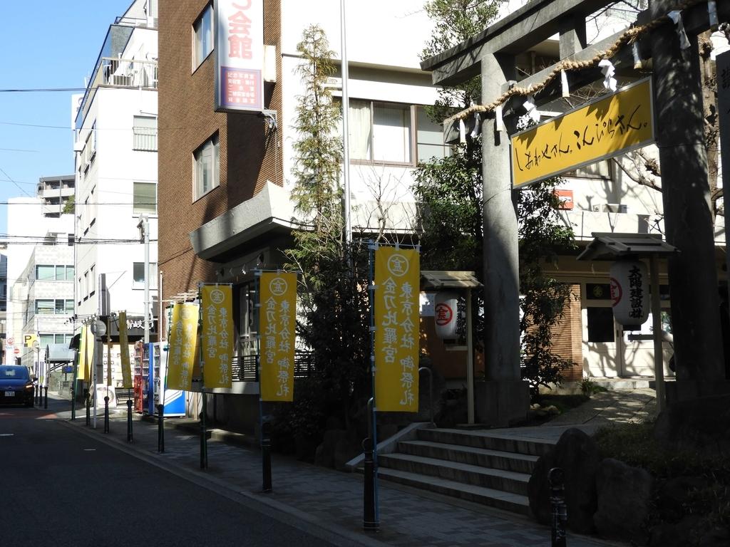 香川そのものの雰囲気