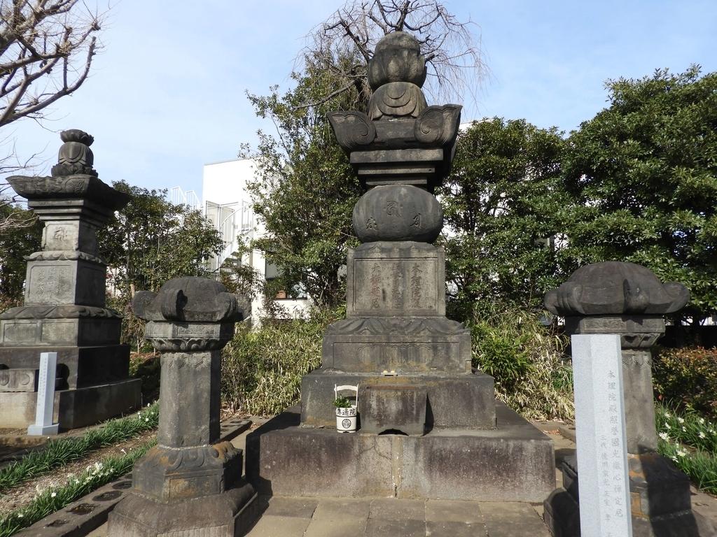 鷹司孝子の墓