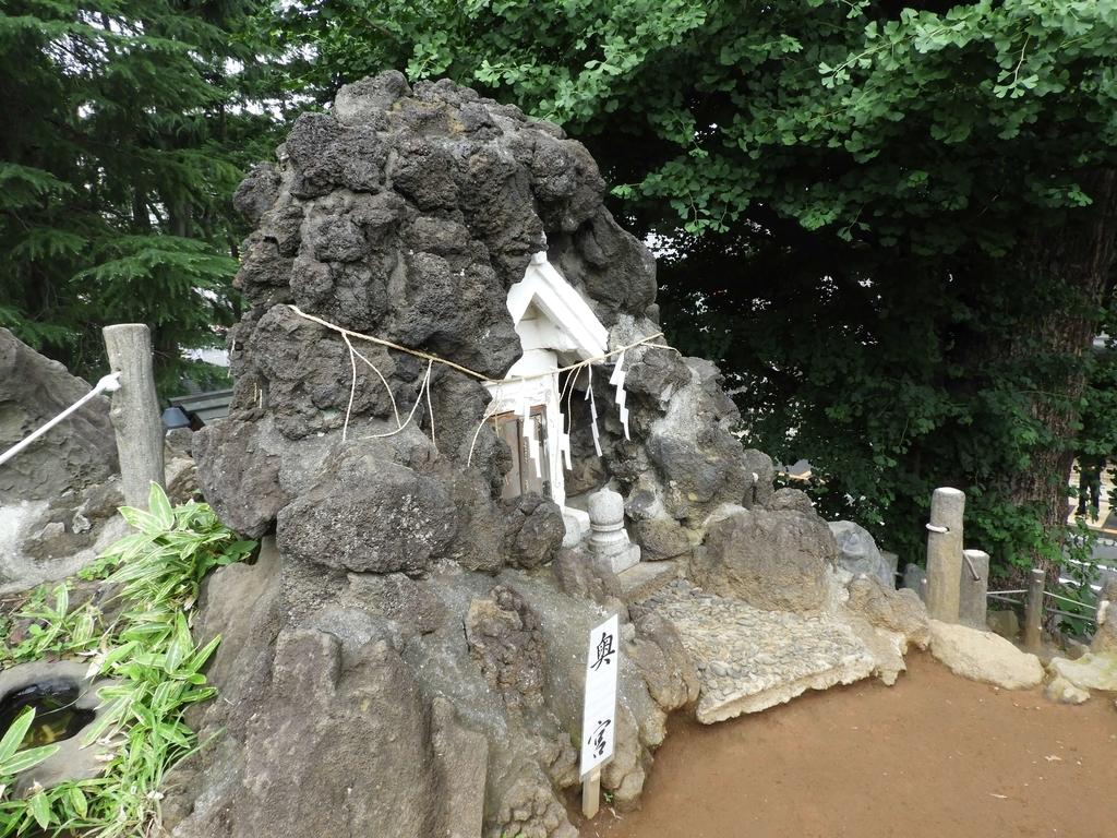 富士塚の山頂