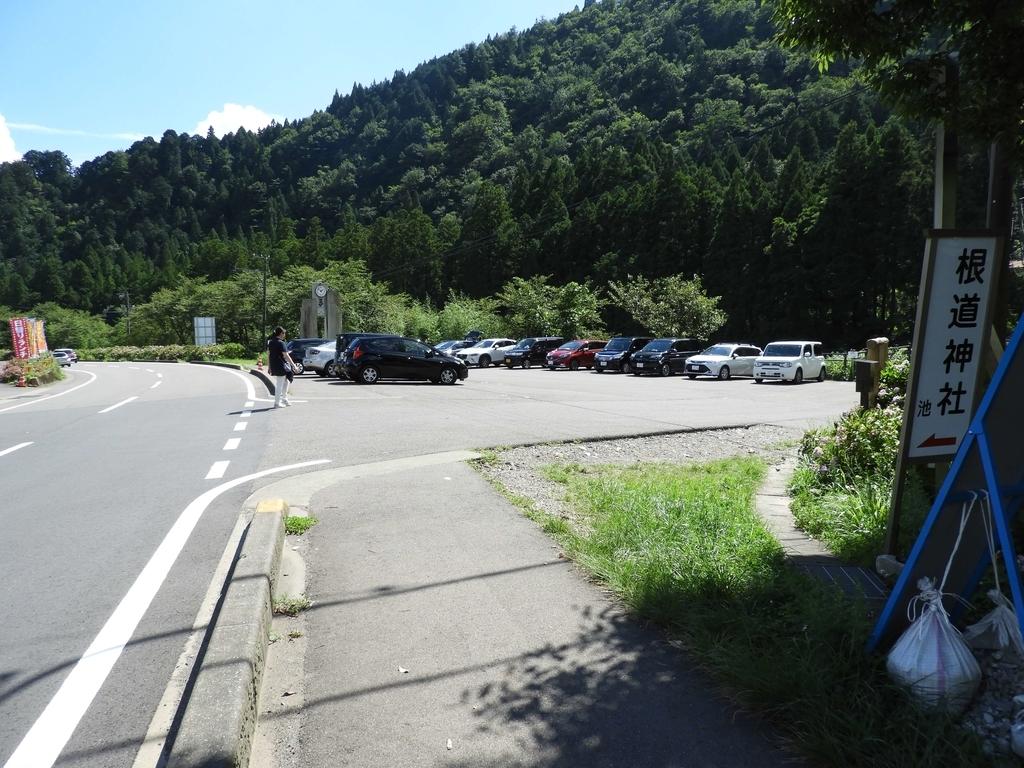 国道沿いの駐車場