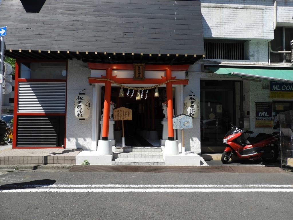 秋葉原神社の正面