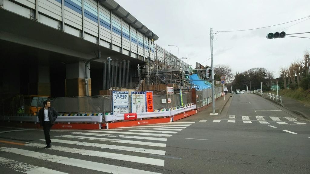 「東名バス停」交差点