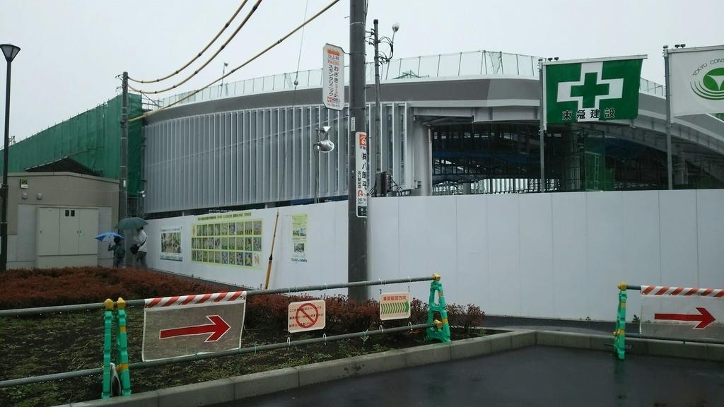 南町田駅改良工事