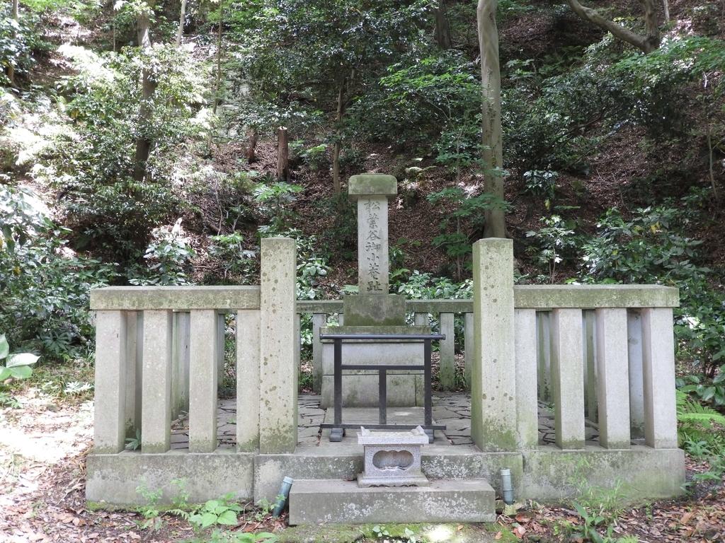 松葉ヶ谷草庵跡の石碑
