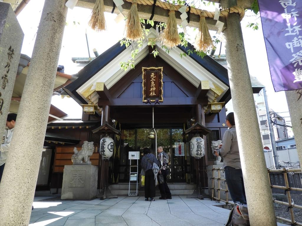 元三島神社の社殿