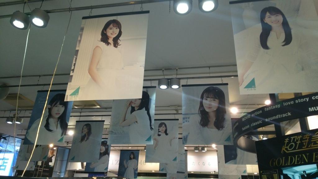 発売日の渋谷TSUTAYA