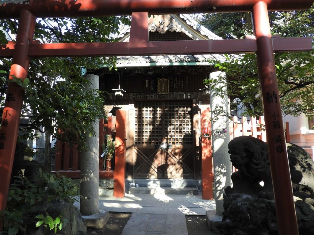 永昌五社稲荷神社