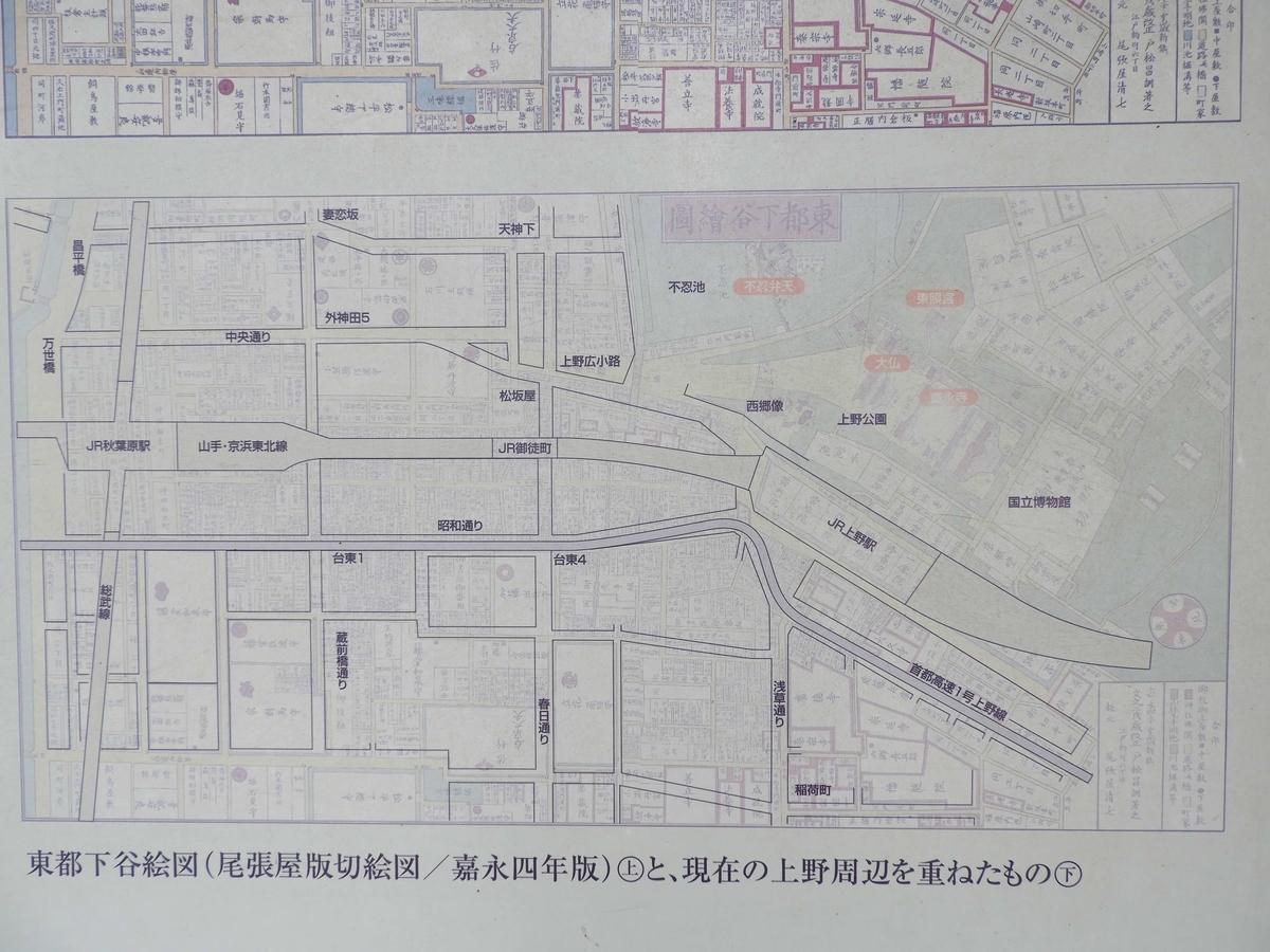現在の地図
