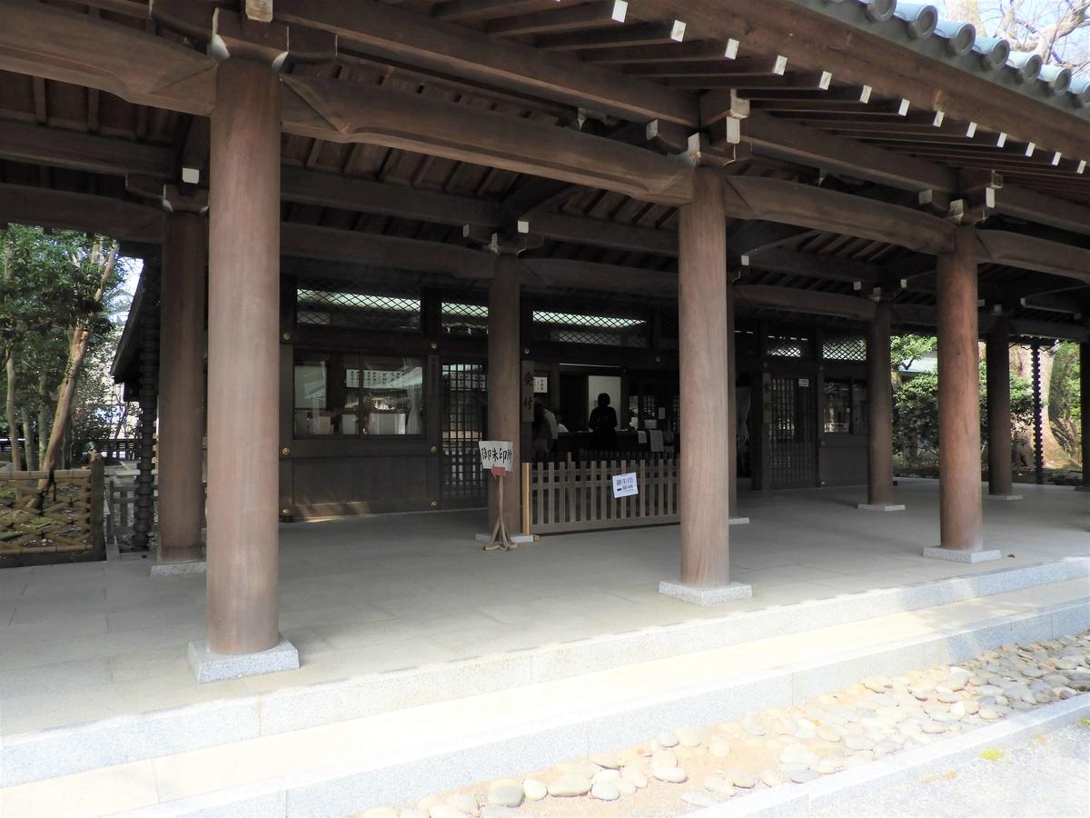 山門向かって左側の客殿にある御朱印所