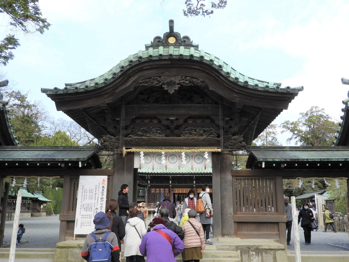 三嶋大社の神門