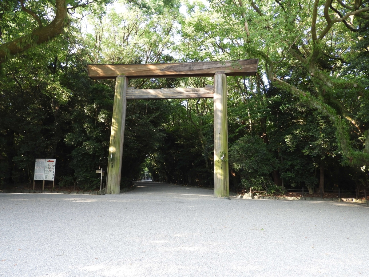 熱田神宮の正門
