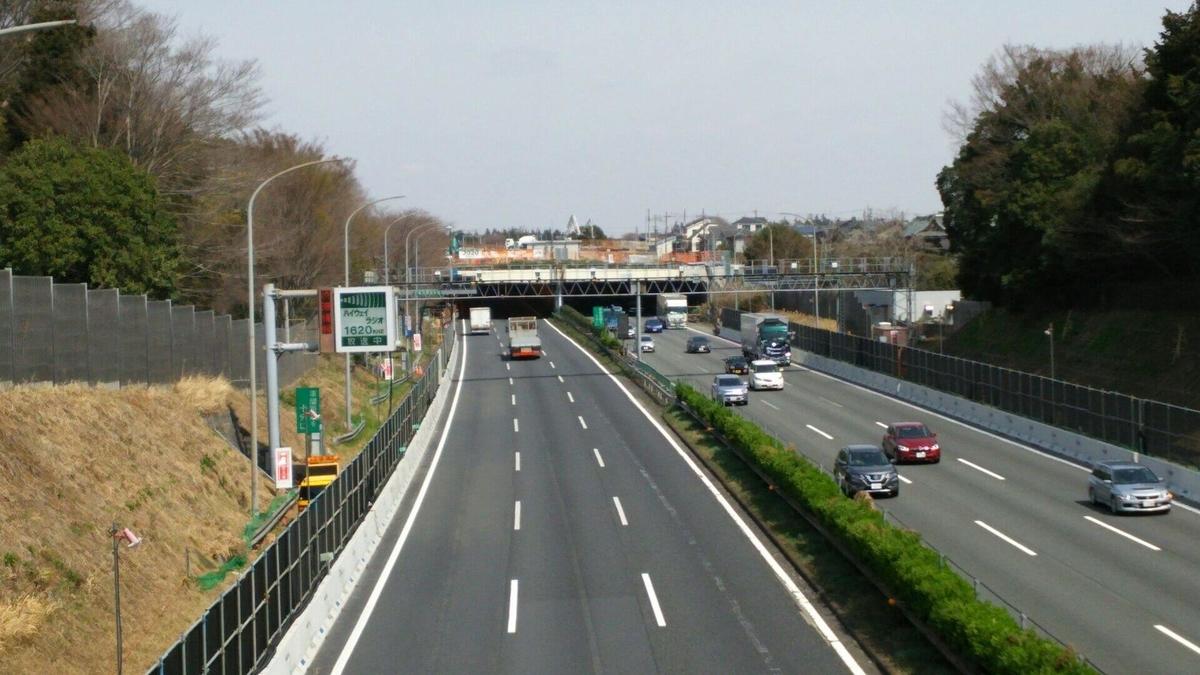 大和トンネル