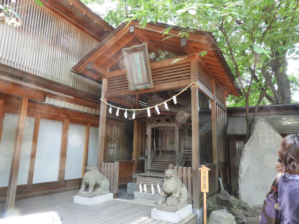 柿本人麻呂神社