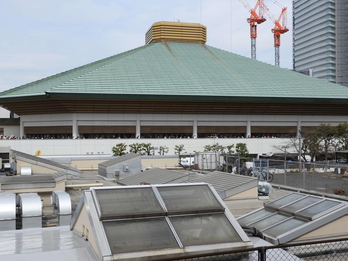 両国駅のホームから見た国技館