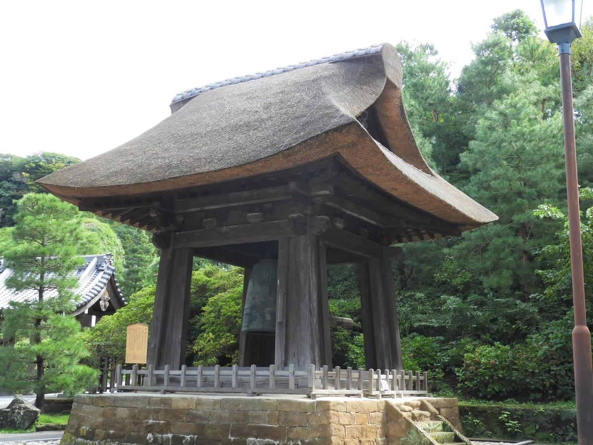 国宝の梵鐘