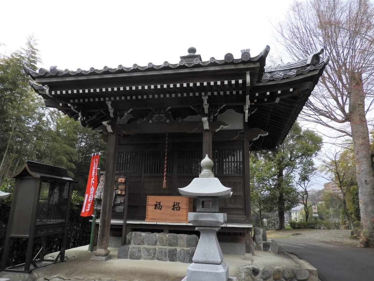 能仁寺の不動堂
