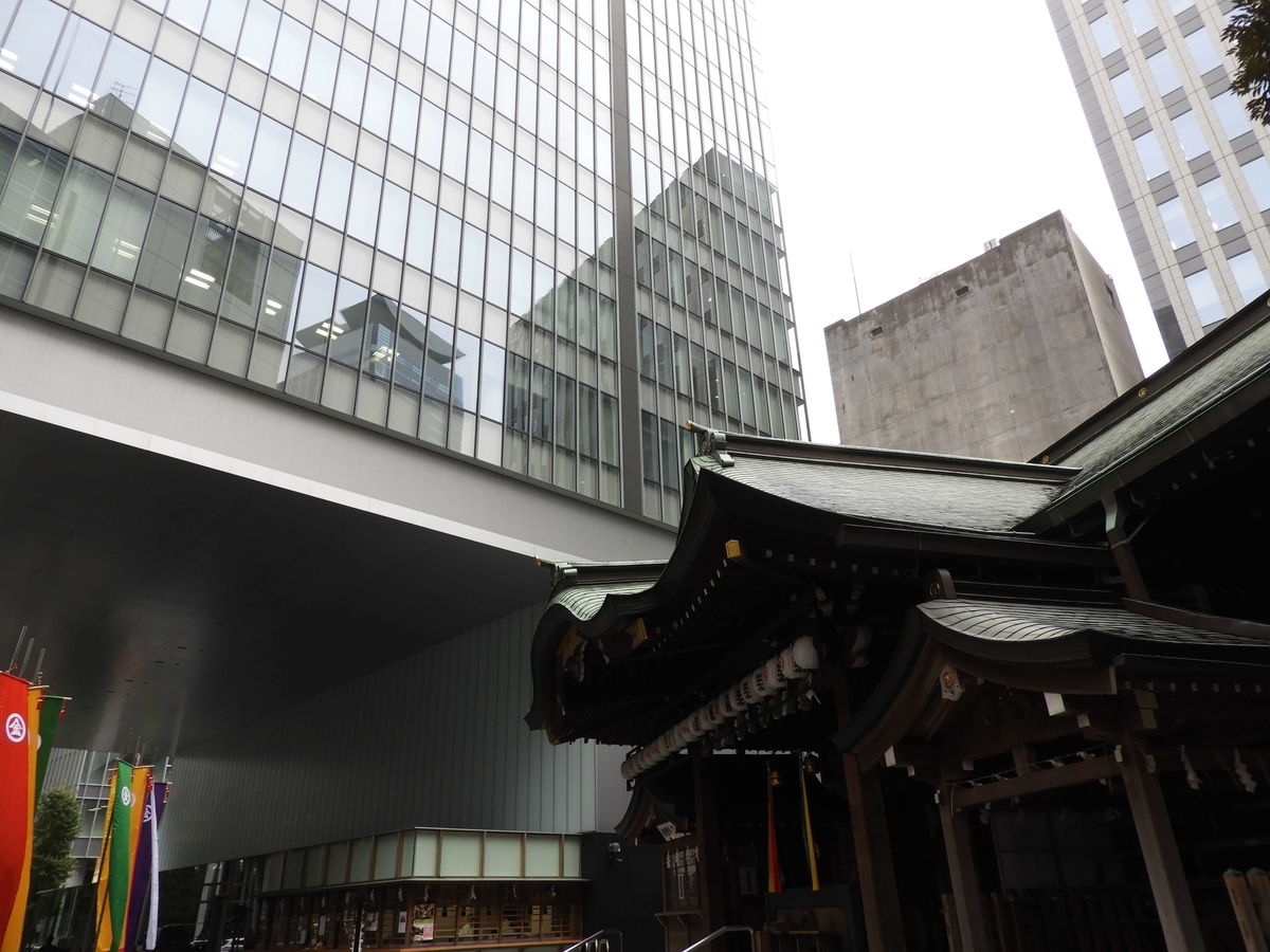虎ノ門琴平タワー