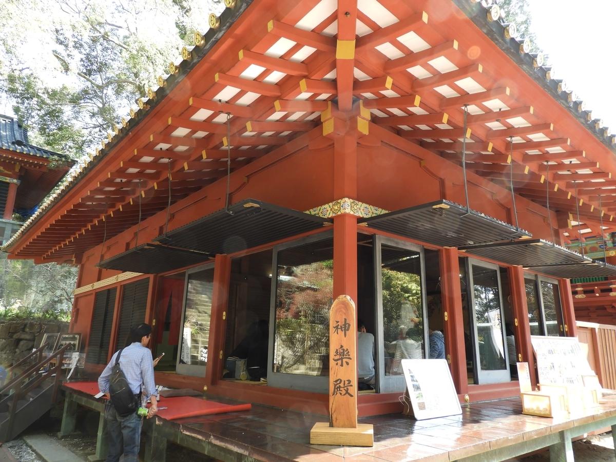 久能山東照宮の神楽殿