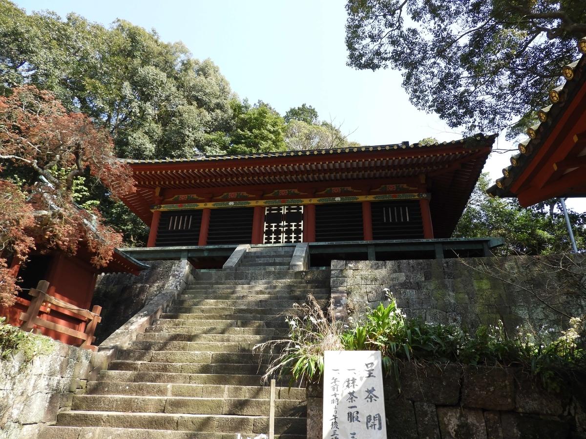 久能山東照宮の神庫