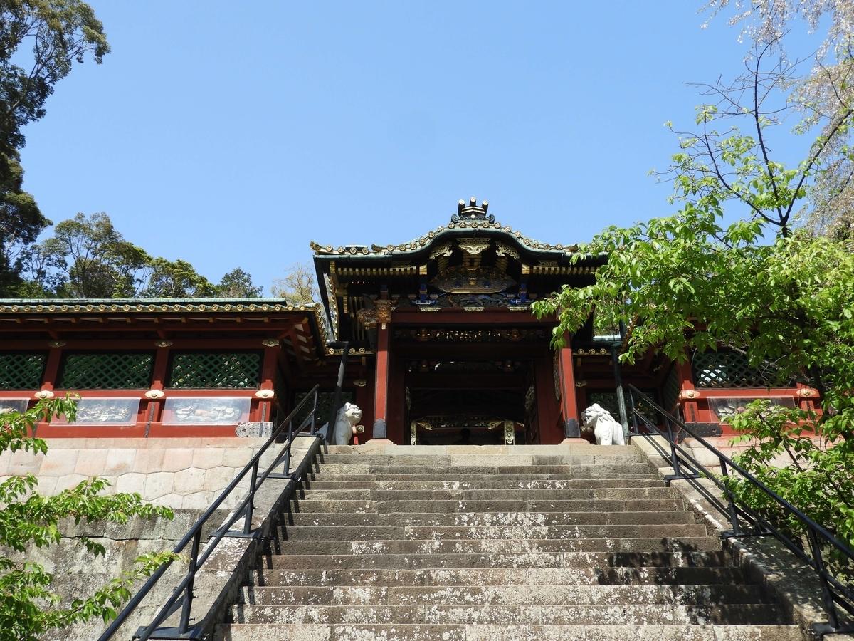 久能山東照宮の唐門