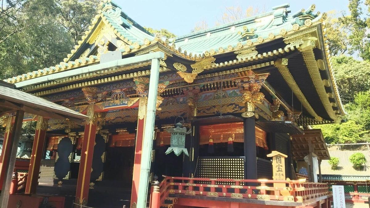権現造の拝殿