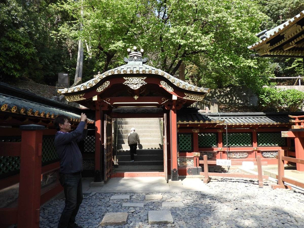 家康の廟所に通じる廟門