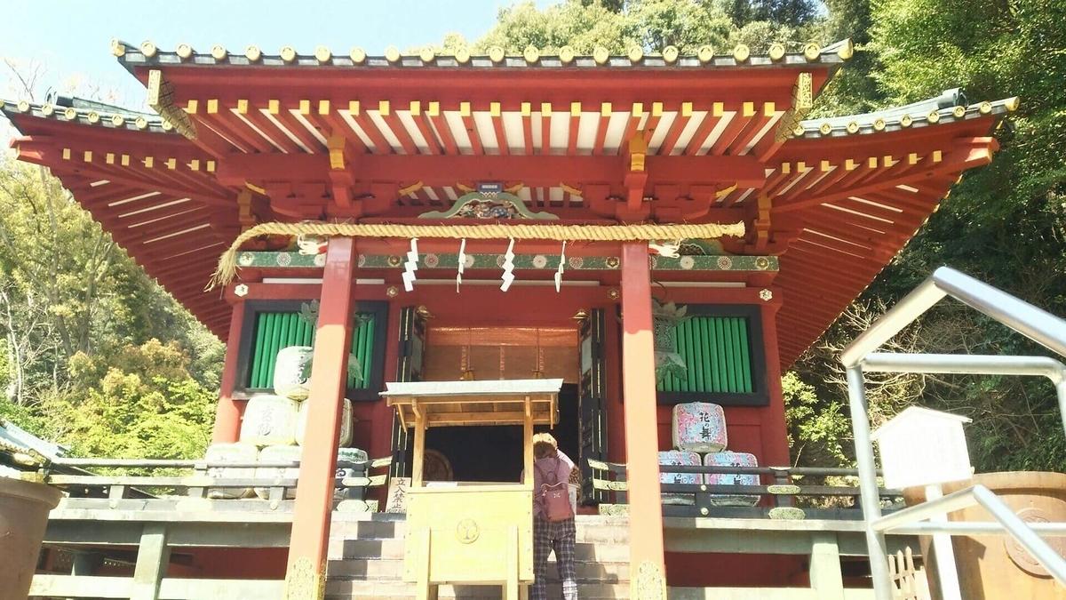 >家康の遺骸を埋葬した日枝神社