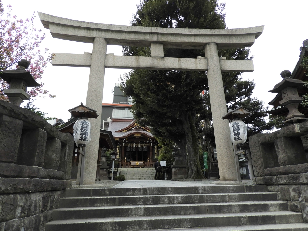 大鳥神社の大鳥居