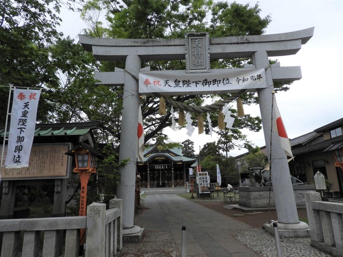 久里浜天神社の大鳥居