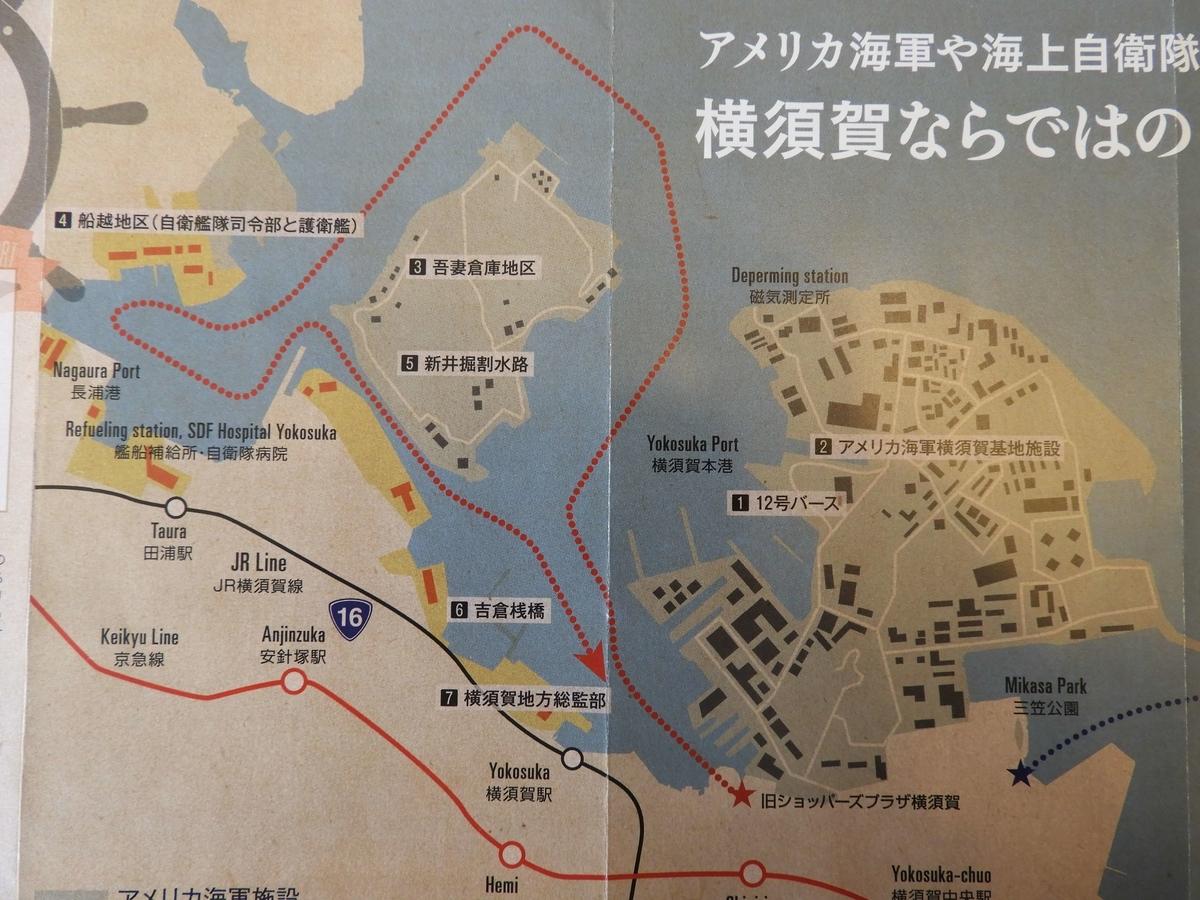 港内の地図
