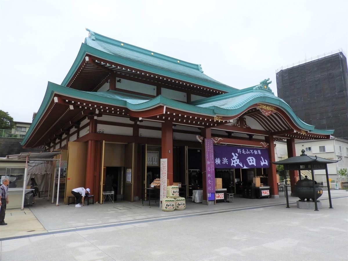 斜め左から見た成田山横浜別院の本堂