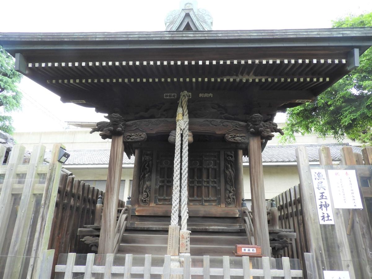 魚呉玉神社