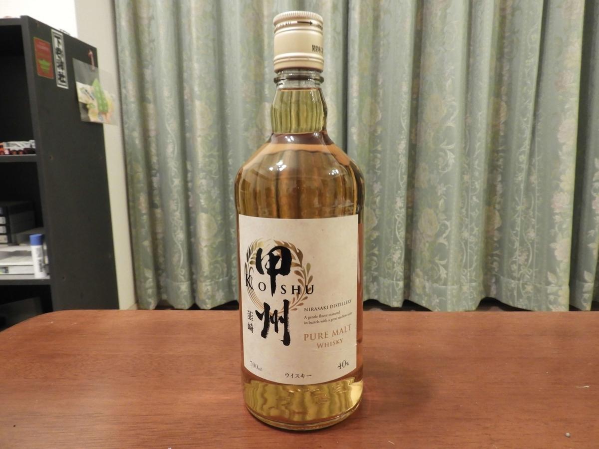 甲州韮崎ピュアモルト