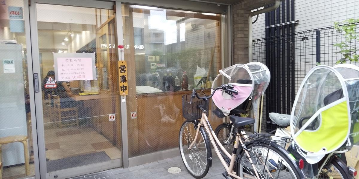 製麺スペース