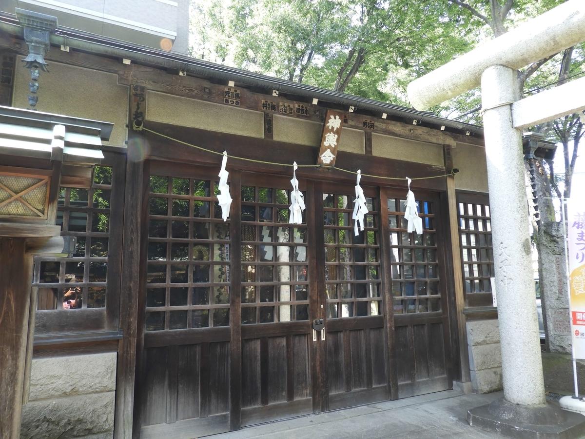 國領神社の神輿舎