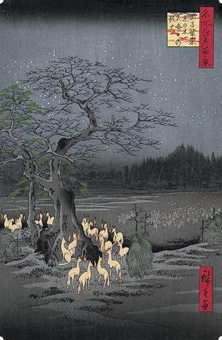 名所図会に描かれた大晦日の狐の集会