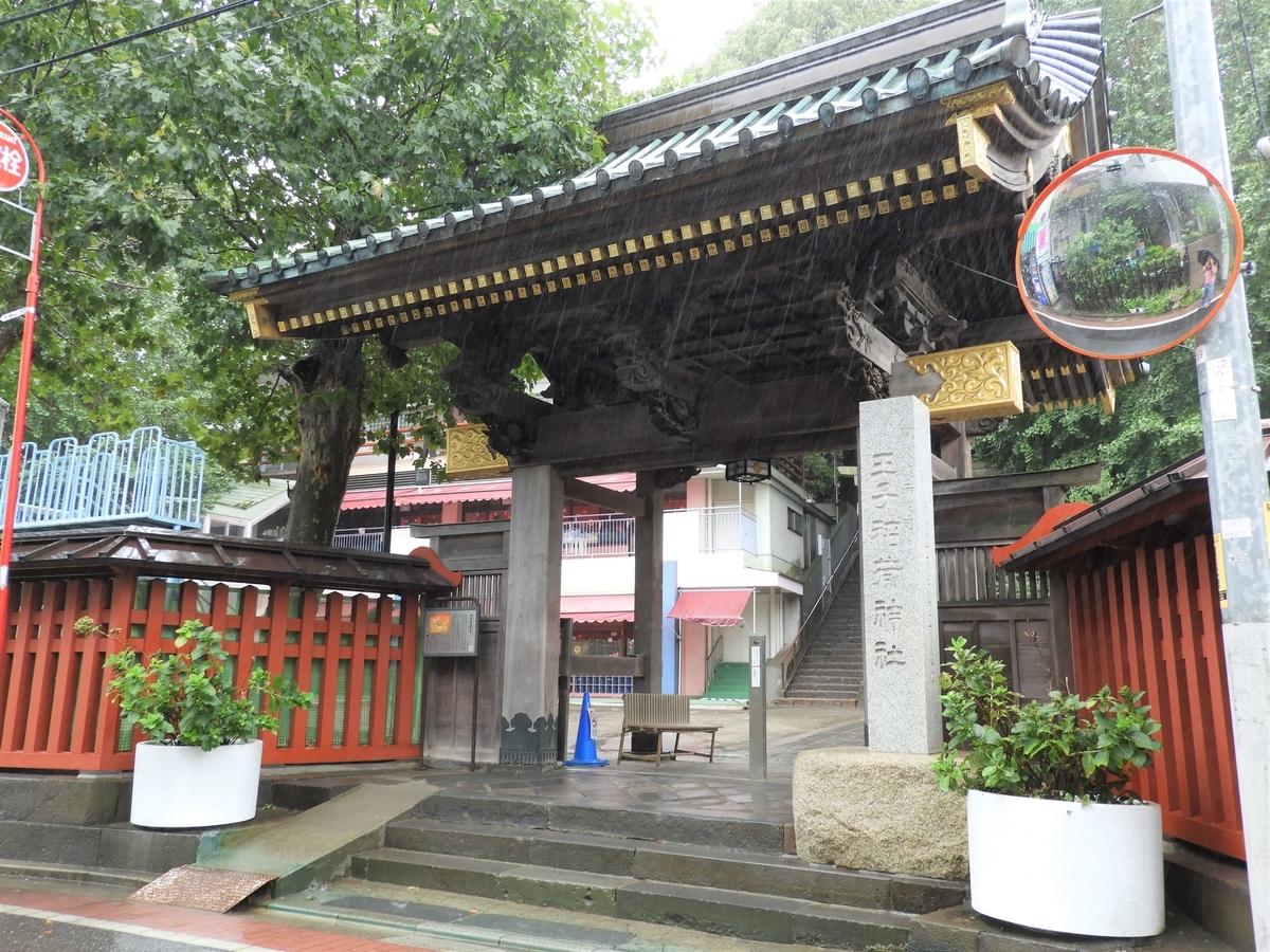 王子稲荷神社の彫刻が施された神門