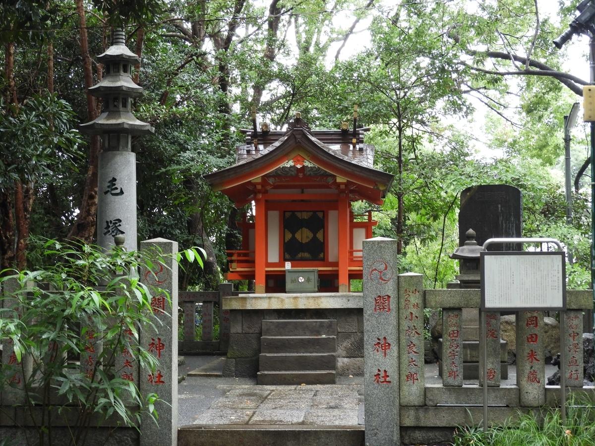 境内社の席神社