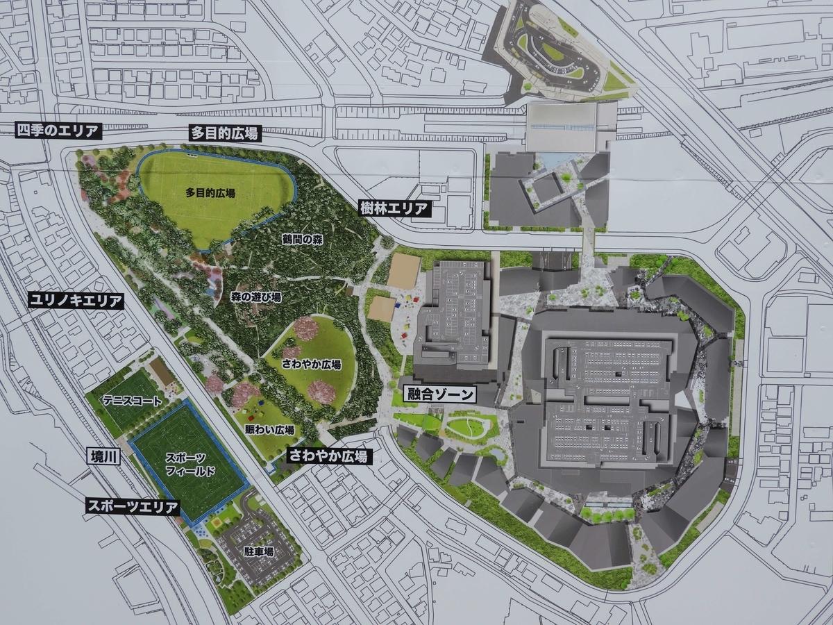 新しい鶴舞公園