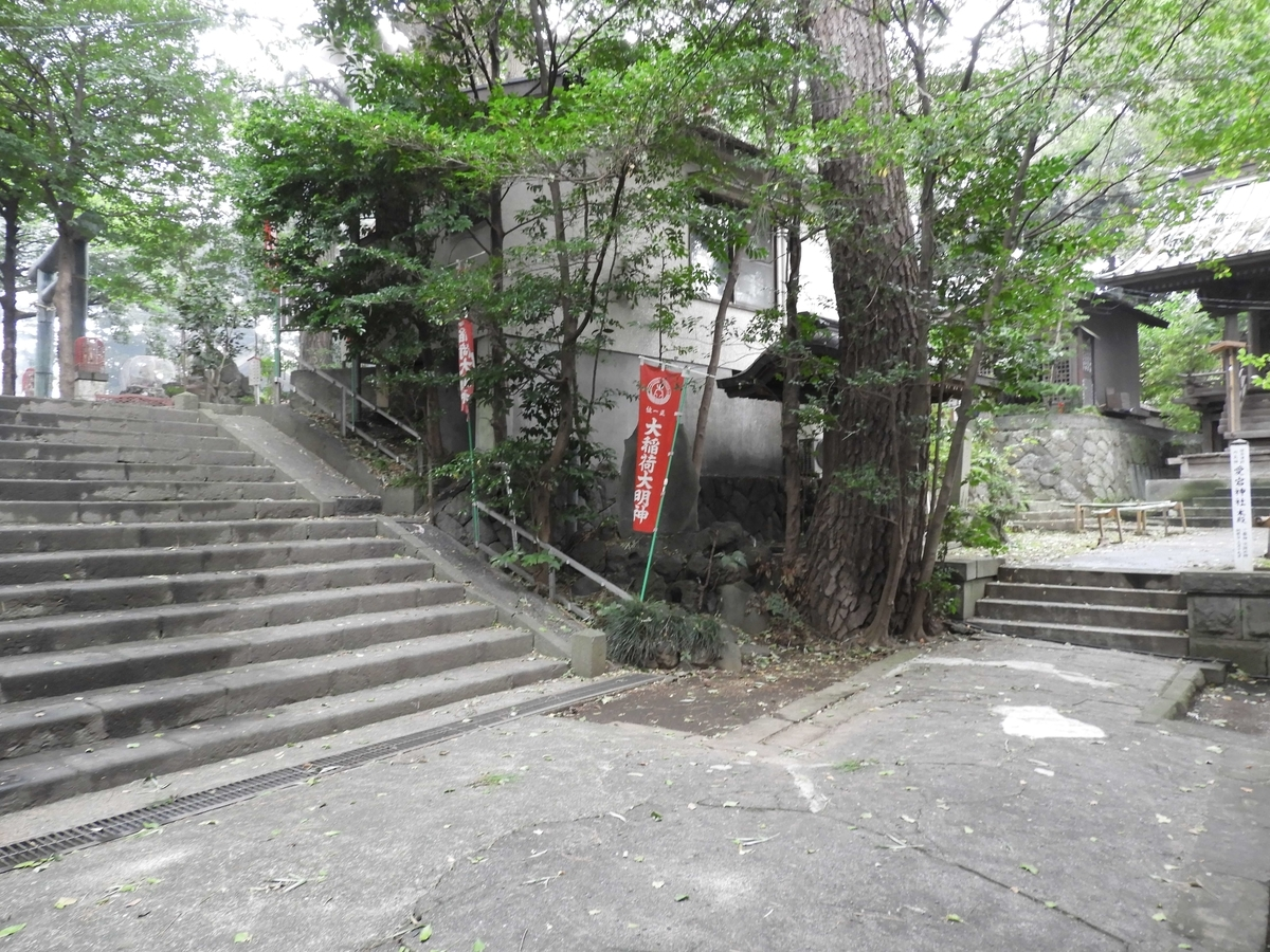 大稲荷神社と愛宕神社の分岐点