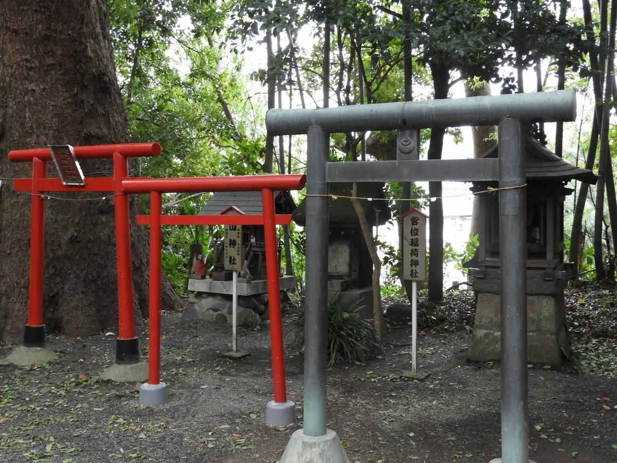 官位稲荷神社・山神社・伏見稲荷神社