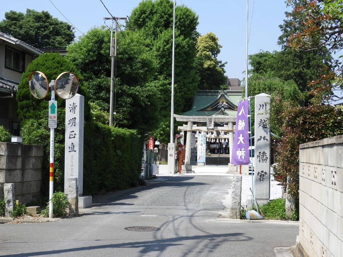 川越八幡宮の入り口