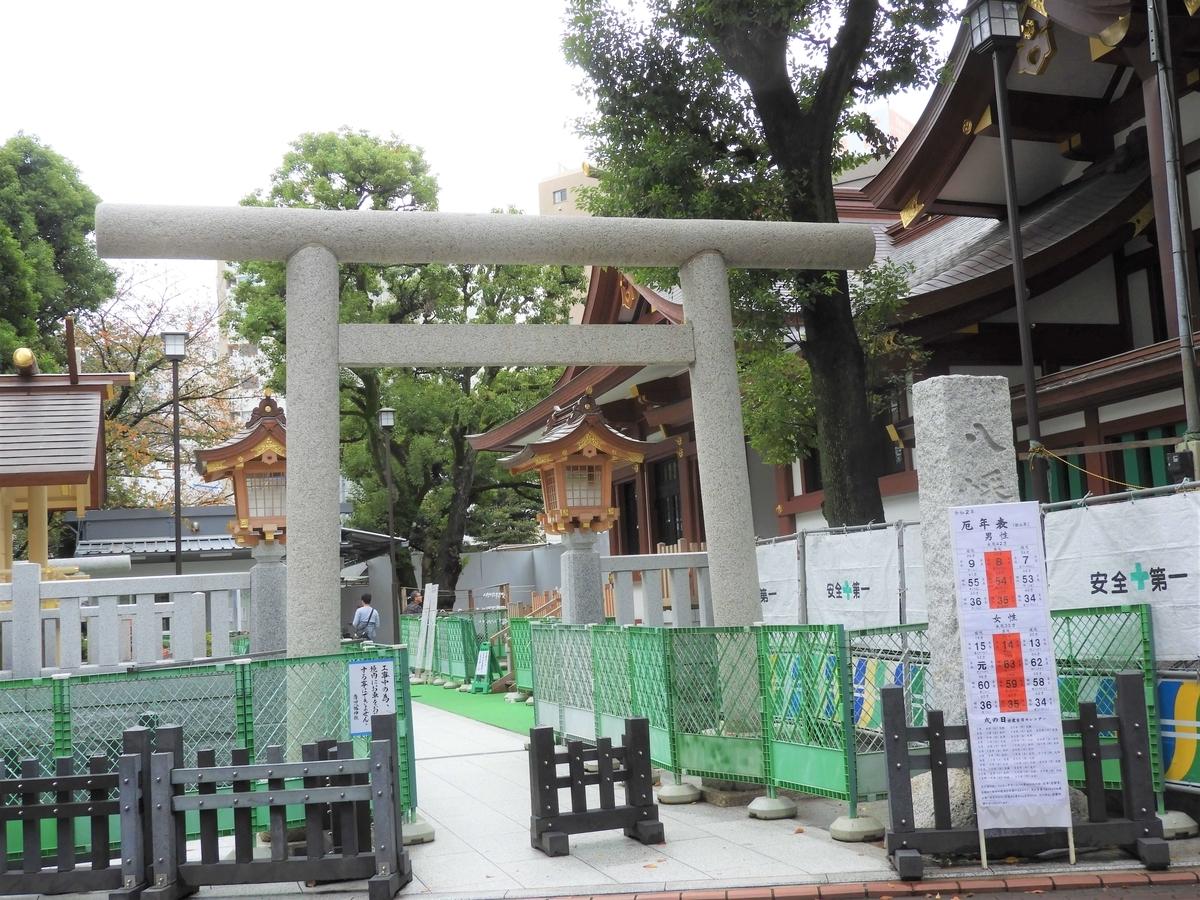蒲田八幡神社の裏鳥居