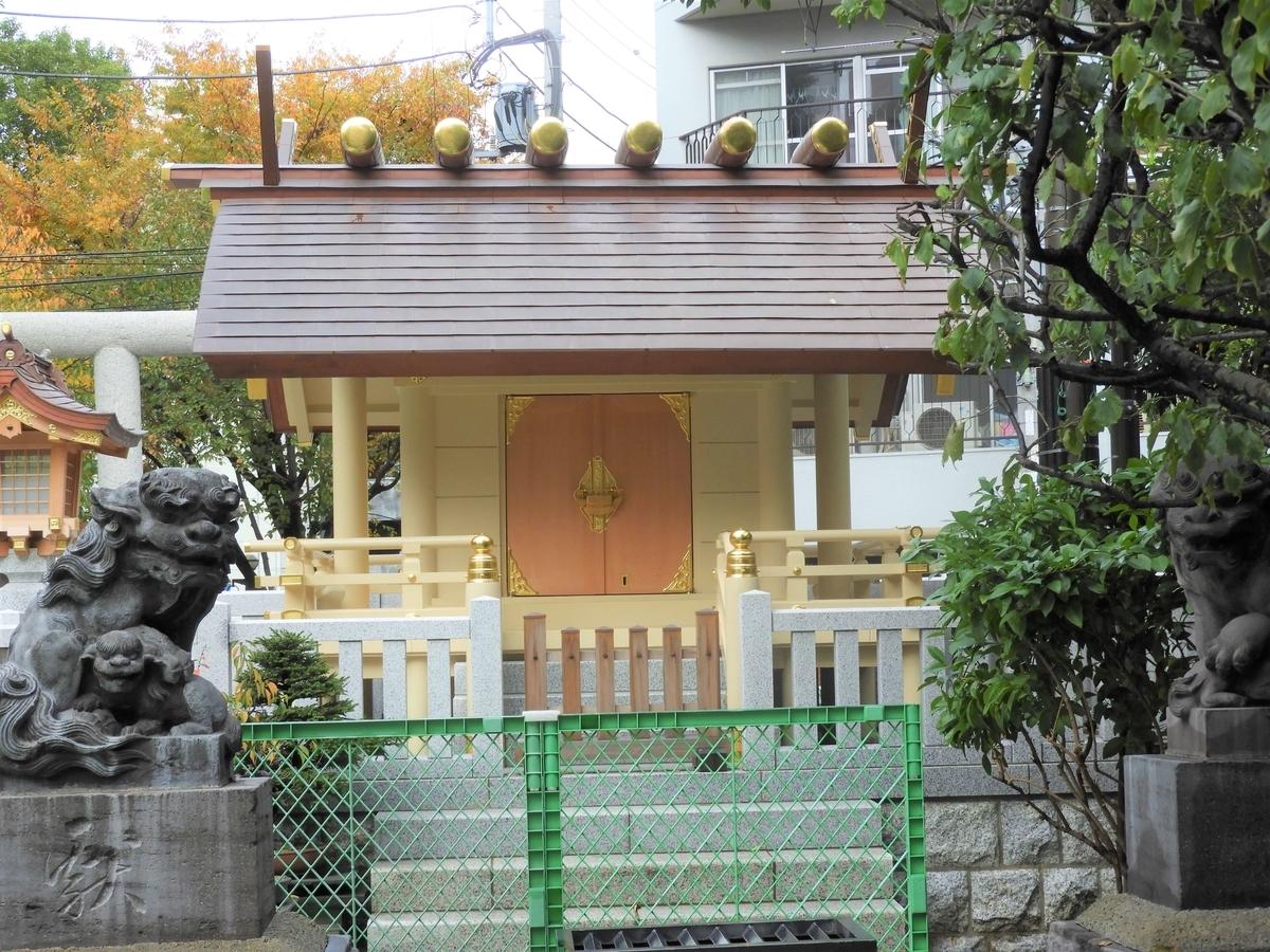 境内社の天祖神社