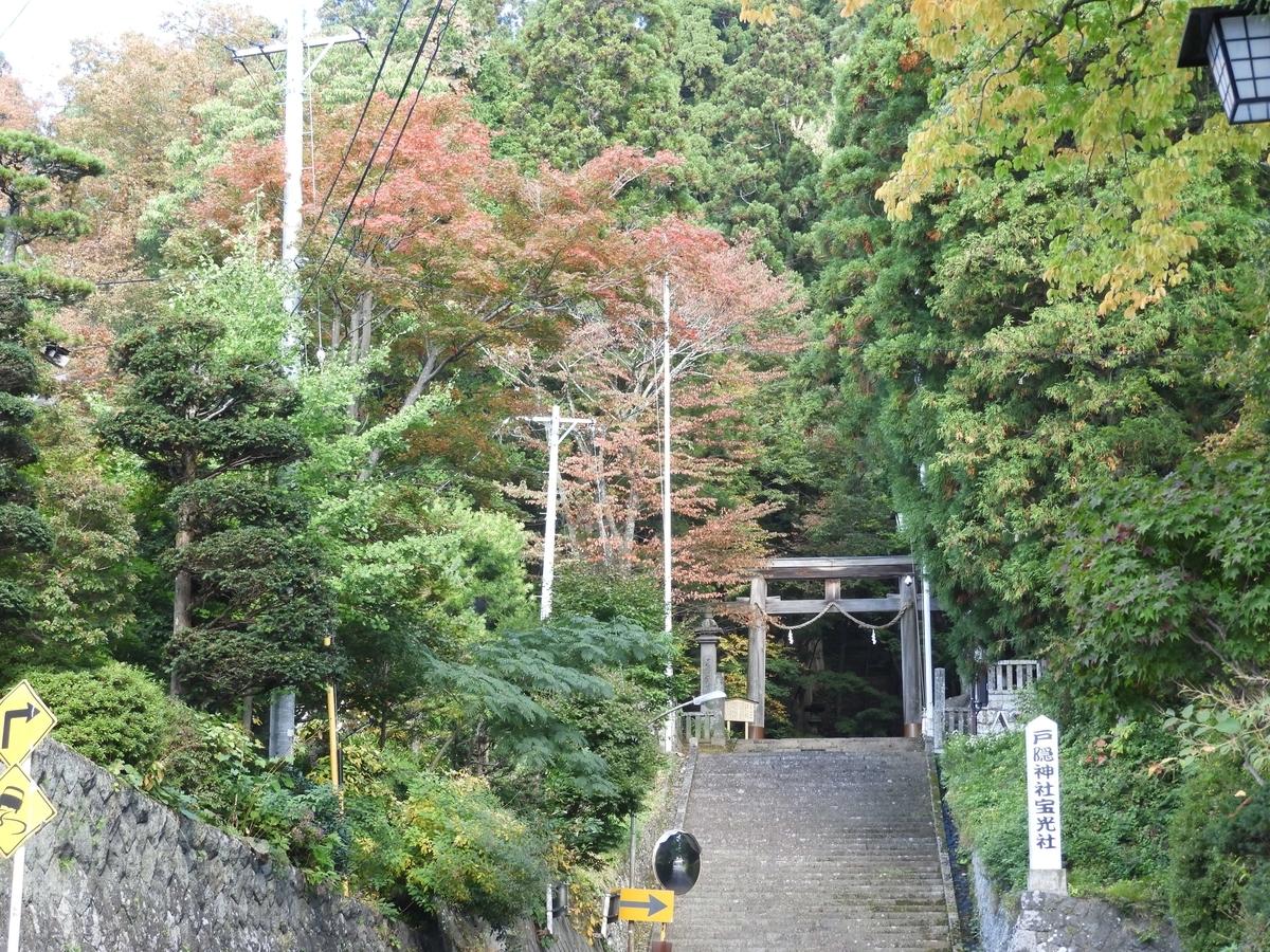 神社の玄関口