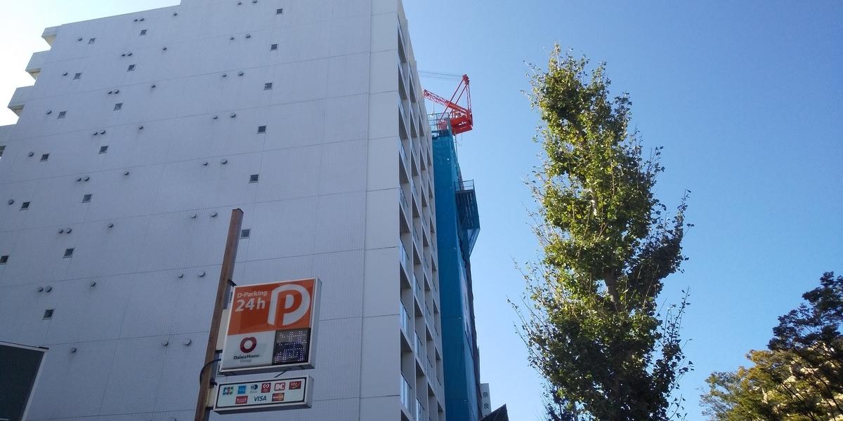 新築物件の工事現場